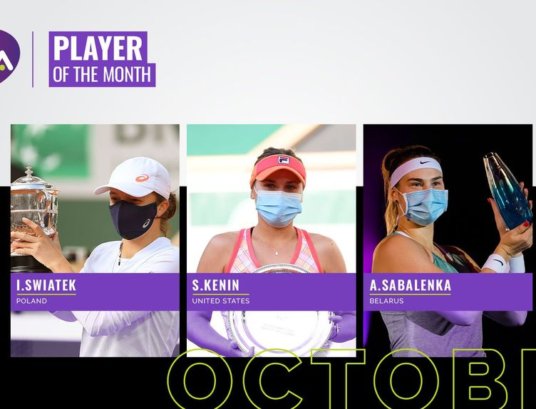 October_PlayeroftheMonth