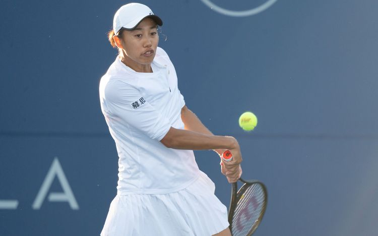 Zhang Shuai, San Jose R2